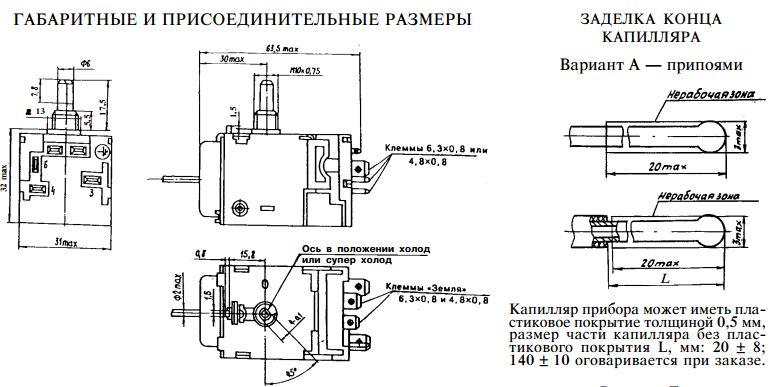 tam-145-3.JPG
