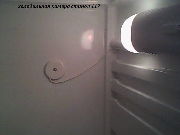 электрическая схема