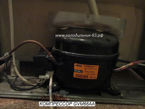 kompressor RMBA66AA.jpg