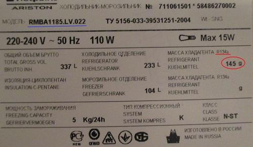 tab RMBA1186.lv.022.jpg
