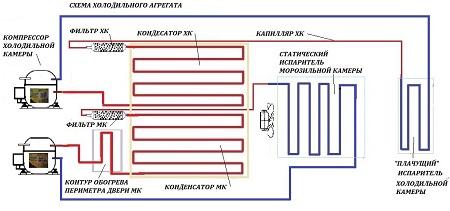 shema agregata  Ariston MB 2185 NF.019.jpg