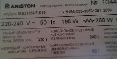 tablica MB2185NF.019.jpg