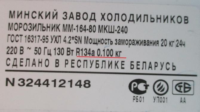 349477_670x670.jpg