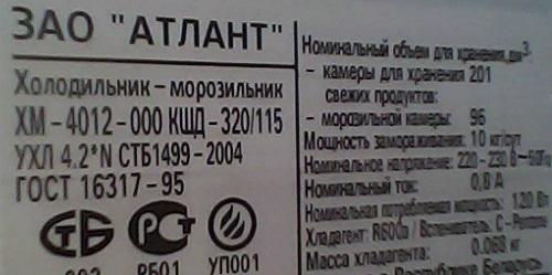 tablica 4012.jpg
