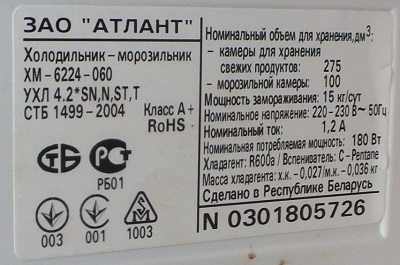 tablica hm 6224-060.jpg