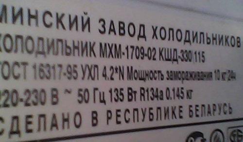 tablica sayt.jpg