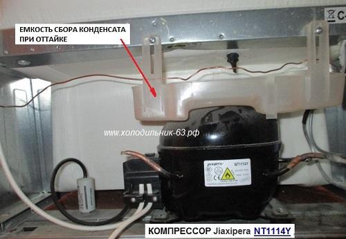 KOMPRESSOR ibf181.jpg