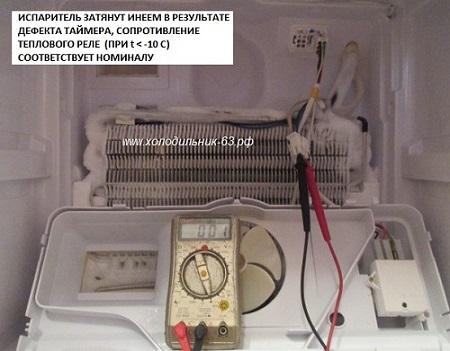 morozilnaya kamera-isparitel.jpg