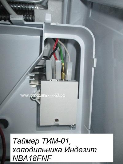 taymer TIM-01 NBA18FNF.jpg