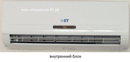 kondicioner.jpg