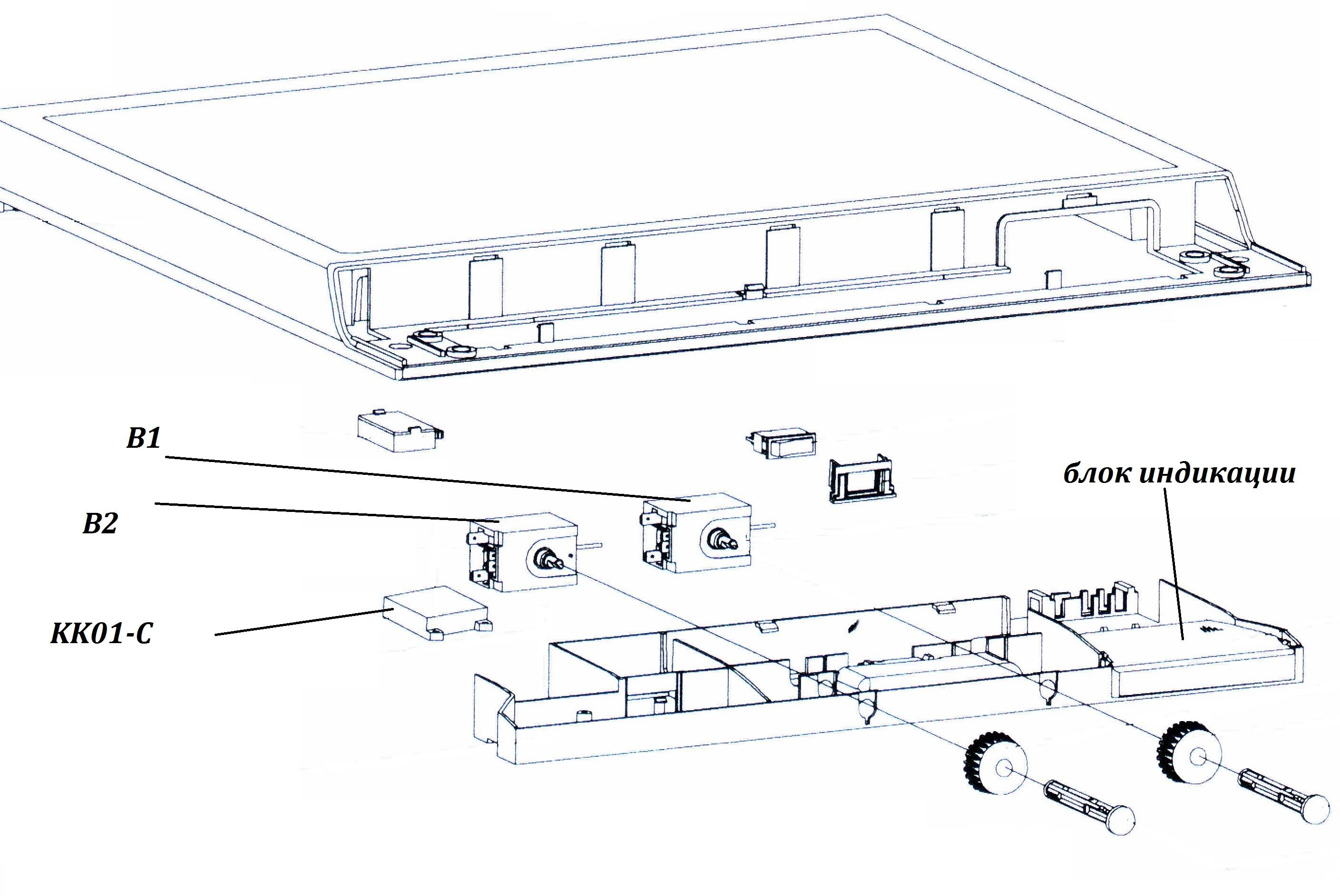 Холодильник атлант терморегулятор схема