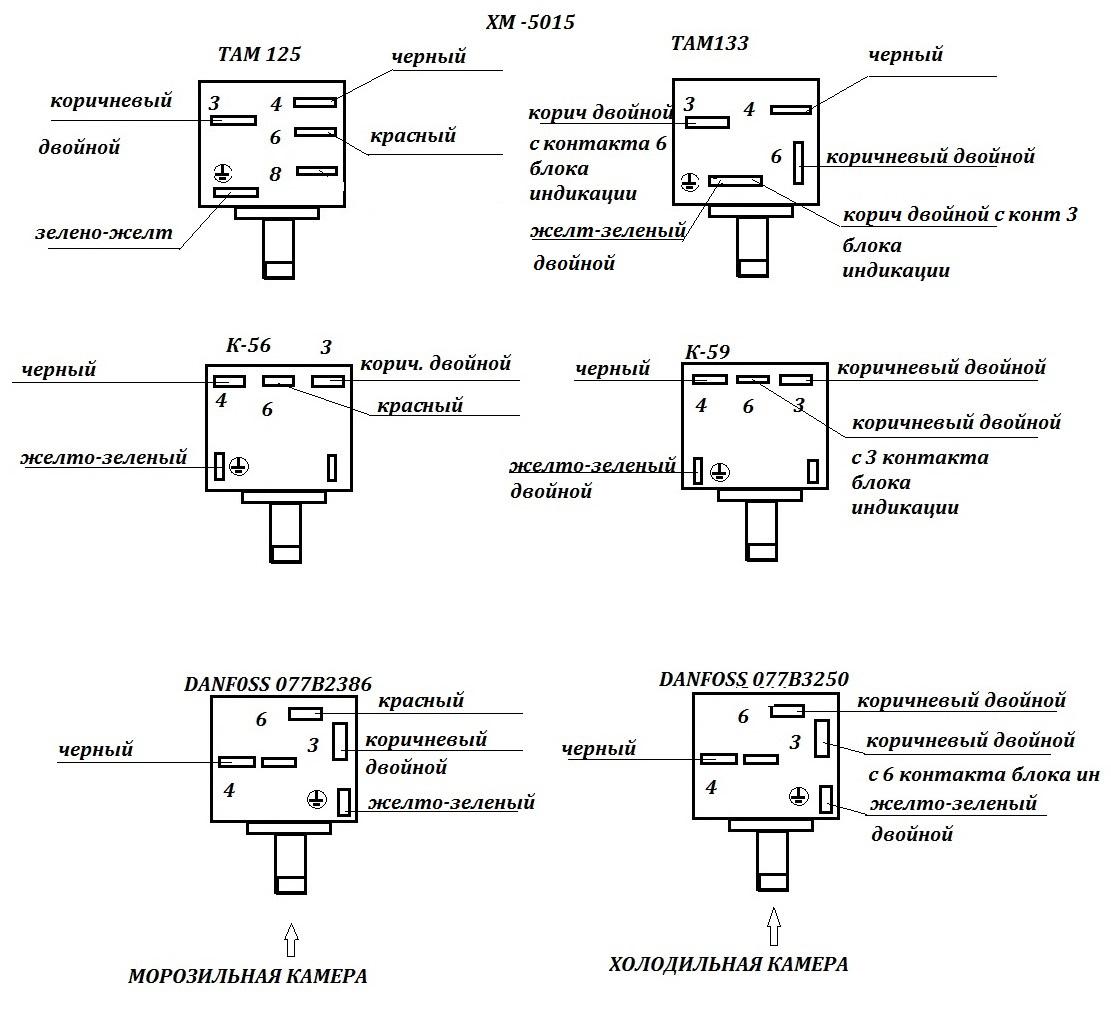Термостат к59 схема подключения
