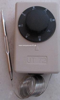 UT72.jpg