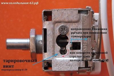 tarirovka 59.jpg