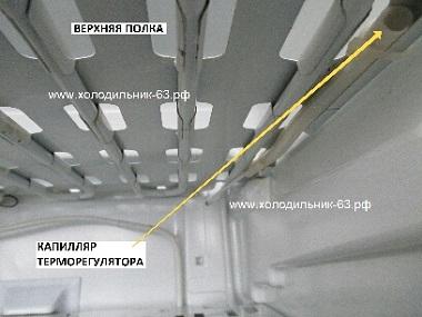 KAPILLYaR TERMOREGULYaTORA STINOL 131_1.png