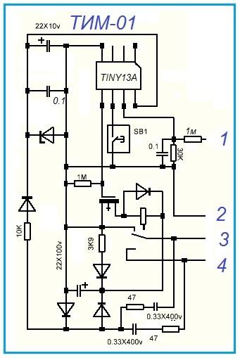 ТИМ-01, таймер, электронный,